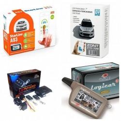 Сигнализации с автозапуском, GPS, GSM, CAN