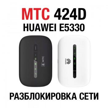 3G WIFI роутер Huawei E5330