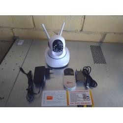Комплект онлайн видеонаблюдения