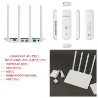 4G WIFI роутер Xiaomi mi router 3G + 4G модем E3372h-153 + безлимитный интернет