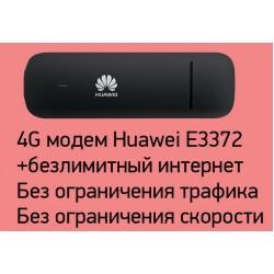 4G LTE модем Huawei E3372