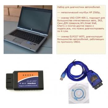 Набор для диагностики автомобилей VAG-COM K-Line 409.1, ELM327