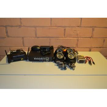 Комплект видеонаблюдения 4 камеры AHD, 1080p, 2мп, помещение