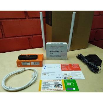 Комплект 3G/4G WIFI интернета Zyxel Keenetic 4G,HUAWEI E3372h-153,KROKS KAA-15