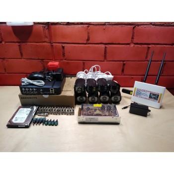 Комплект видеонаблюдения 8 камер, AHD, 1080p, 2мп