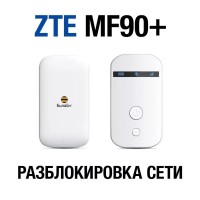 4G WI-FI роутер ZTE MF90+