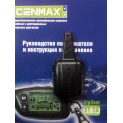 Антенный модуль CENMAX VIGILANT ST-5A