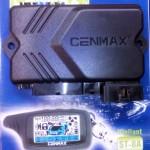 Блок управления Cenmax ST-8A