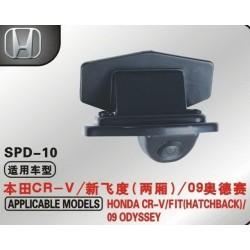 Камера автомобильная HONDA CR-V