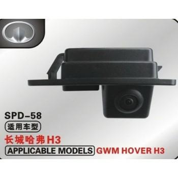Камера автомобильная HOVER H3