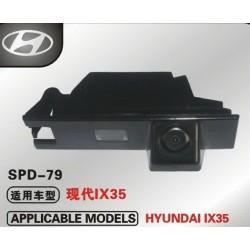 Камера автомобильная HYUNDAI IX35