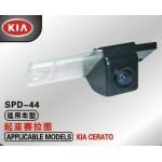 Камера автомобильная KIA CERATO
