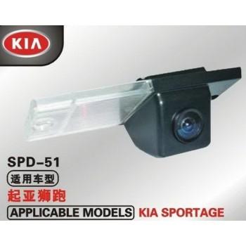 Камера автомобильная KIA SPORTAGE