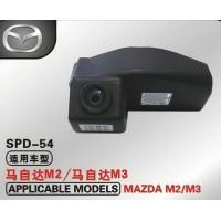 Камера автомобильная Mazda 3, Mazda 2