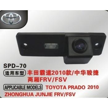 Камера автомобильная TOYOTA PRADO 2010
