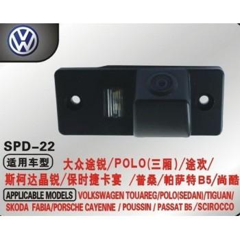 Камера автомобильная VOLKSWAGEN TOUAREG, POLO SEDAN, TIGUAN, SCODA FABIA, PASSAT B5
