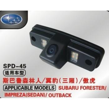 Камера автомобильная subaru