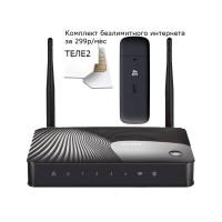 Комплект 4G LTE WIFI безлимитного интернета