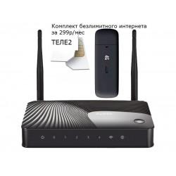 Комплект 3G Wi-Fi интернета