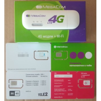 Обзор веб интерфейса 4G LTE WIFI модема Huawei E8372h-153