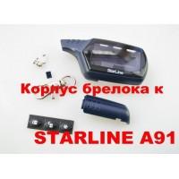 Корпус брелка Starline A91