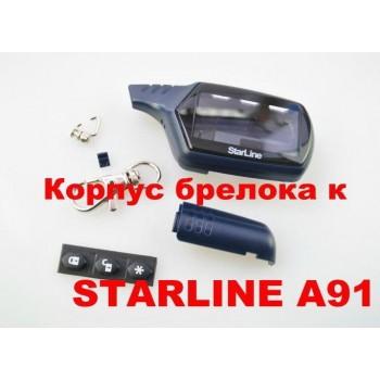 Корпус брелка Starline A61
