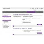 Комплект 4G WIFI интернета ZTE MF910 +антенна GELLAN FullBand-18MF MIMO 2x2