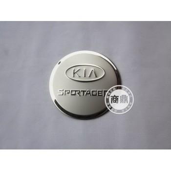 накладка на крышку бензобака KIA Sportage 2011