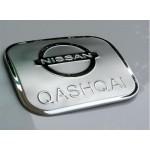 накладка на крышку бензобака Nissan Qashqai