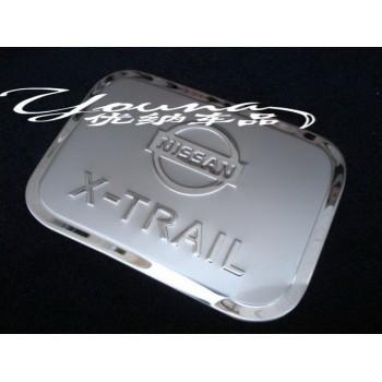 накладка на крышку бензобака Nissan X-trail