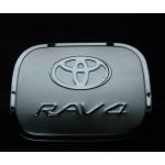 накладка на крышку бензобака Toyota RAV4