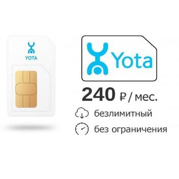 Безлимитный интернет  YOTA 240р/мес