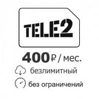 Безлимитный интернет Теле2
